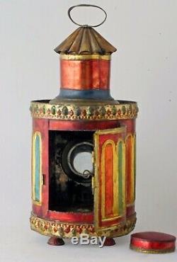 Lanterne Magique Riche Polychrome de Lapierre (Grand Modèle)
